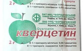 Антиоксиданты помогут справится с язвой желудка