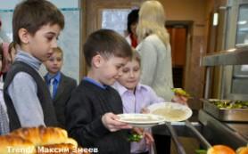 Питание школьников дорожает