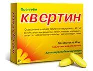 Квертин: защита желудка от последствий приема НПВП