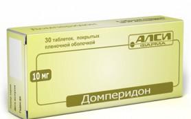 Возможности применения домперидона в комплексной терапии гастроэзофагеальной рефлюксной болезни
