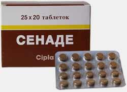 Из петербургских аптек изымают некачественное слабительное средство