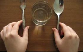 Ученые заявили, что голодать один раз в месяц полезно