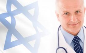 Doktorisrael.ru – лечение в Израиле в лучших клиниках