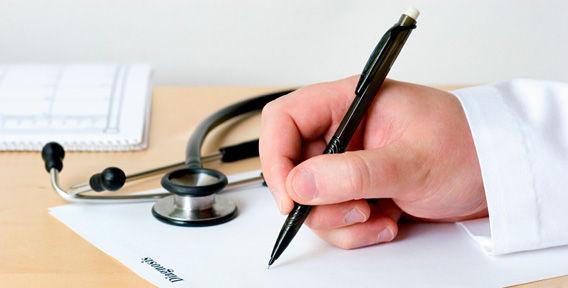 Гастроэнтерология: лечение за рубежом
