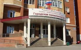Тюменских медиков, не сумевших диагностировать аппендицит, обязали выплатить штраф