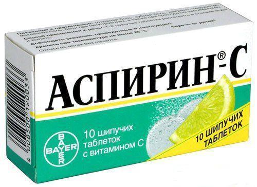Аспирин повышает риск желудочного кровотечения