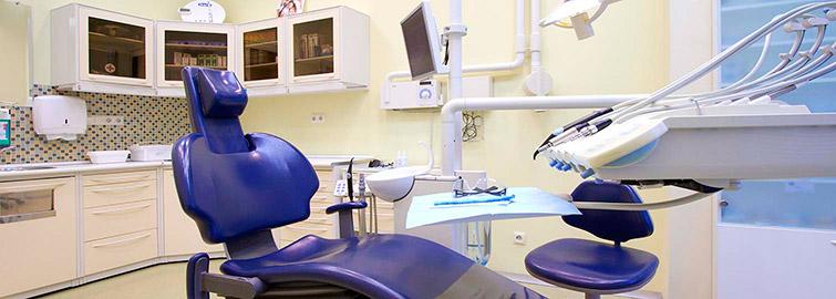 Лечение зубов в стоматологии «Гранат Клиник»