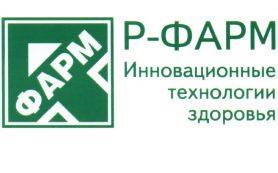 «Р-Фарм» получила права на производство и реализацию корейского противоязвенного препарата