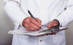 Медицинская справка от медицинского центра «Лучший Доктор»