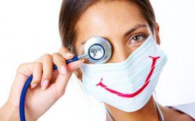 Врачи: обращаемся за медицинской помощью к лучшим специалистам
