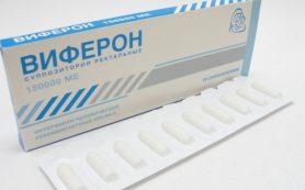 Виферон – надежная защита от вирусов и патогенов