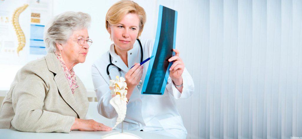 Травмы в преклонном возрасте. Проявления остеопороза.