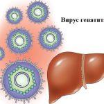 Причины, симптомы, лечение и профилактика гепатита А