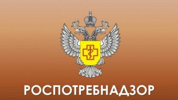 Роспотребнадзор предупредил о вспышке сибирской язвы в Киргизии