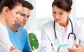 Медицинский туризм в Германии