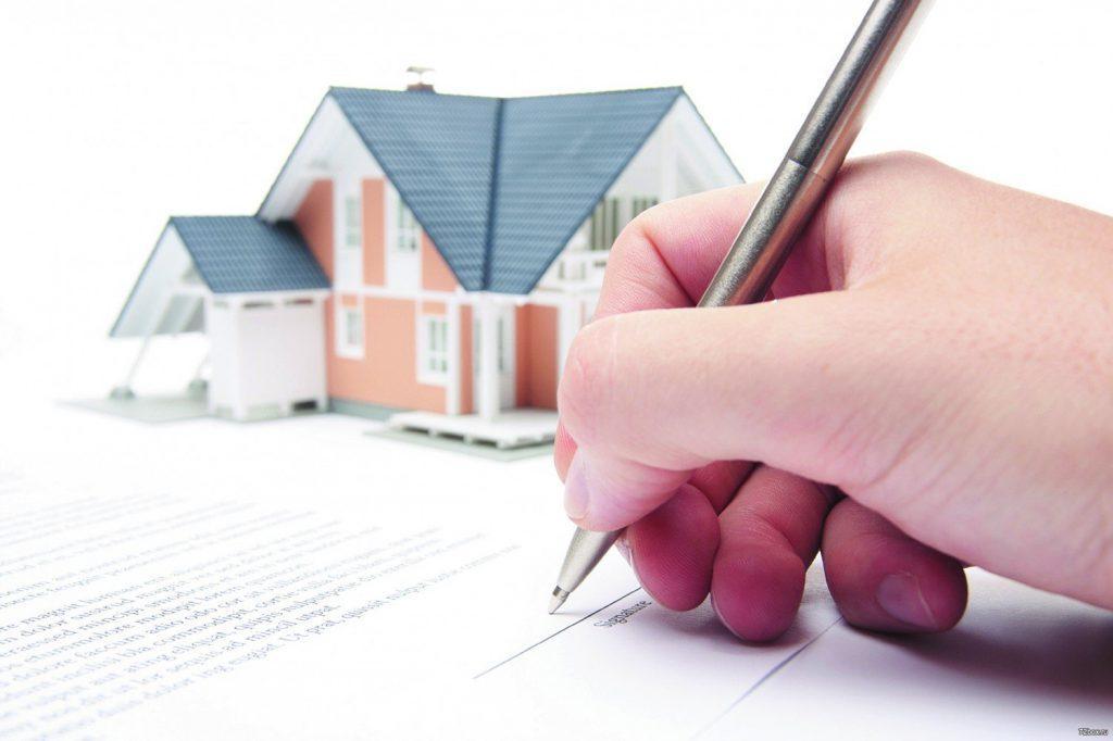 Как купить дом в ипотеку