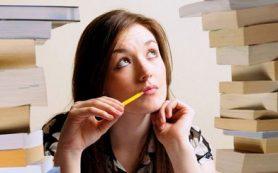 Как улучшить плохую память?