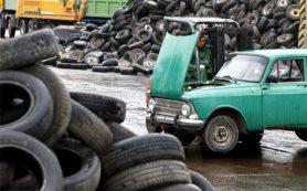 Специфика утилизации старых автомобилей