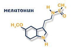 Приобрести мелатонин