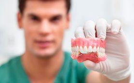 Протезирование зубов. Современная стоматология предлагает новые методики для привлекательных, функциональных зубов