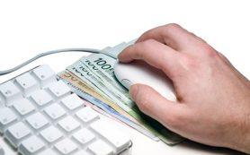 Оформить кредит онлайн — просто
