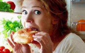 Как перестать есть на ночь: шесть эффективных советов