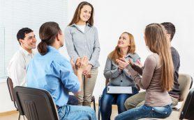 Поиск групп поддержки в наркомании
