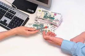 Реальные варианты, позволяющие снизить проценты по кредиту