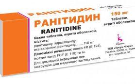 Регуляторы рассматривают безопасность препаратов от изжоги