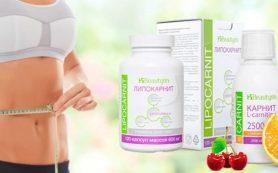 Эффективный препарат для похудения Липокарнит