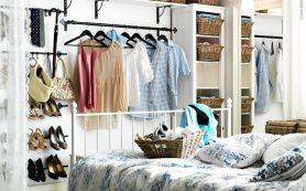Как разместить вещи в небольшой квартире