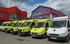 Оперативная медицинская помощь
