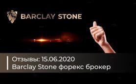 В чем привлекательность торговой платформы Barclay Stone?