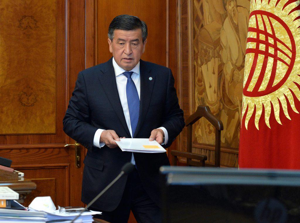 Все новости Кыргызстана в одном месте