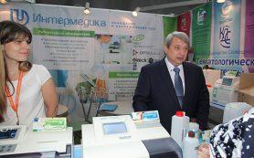 Компания Интермедика — самое высокотехнологическое медицинское оборудование