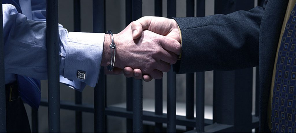 Защита в уголовном судопроизводстве