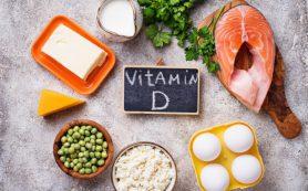 Зачем нужно сдавать анализ на витамин D3?