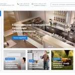 Пром-каталог.ру в Краснодаре