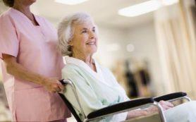 Заведение для престарелых