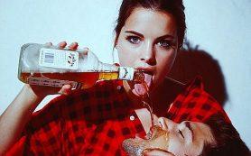 Любовь к алкоголю