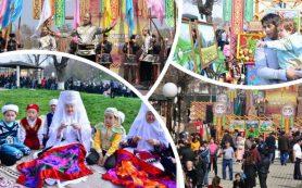 Наурыз — казахский праздник весны