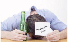 Жизнь с нуля: восстановление после запоя