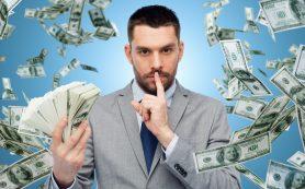 Куда вложить деньги: инвестиции