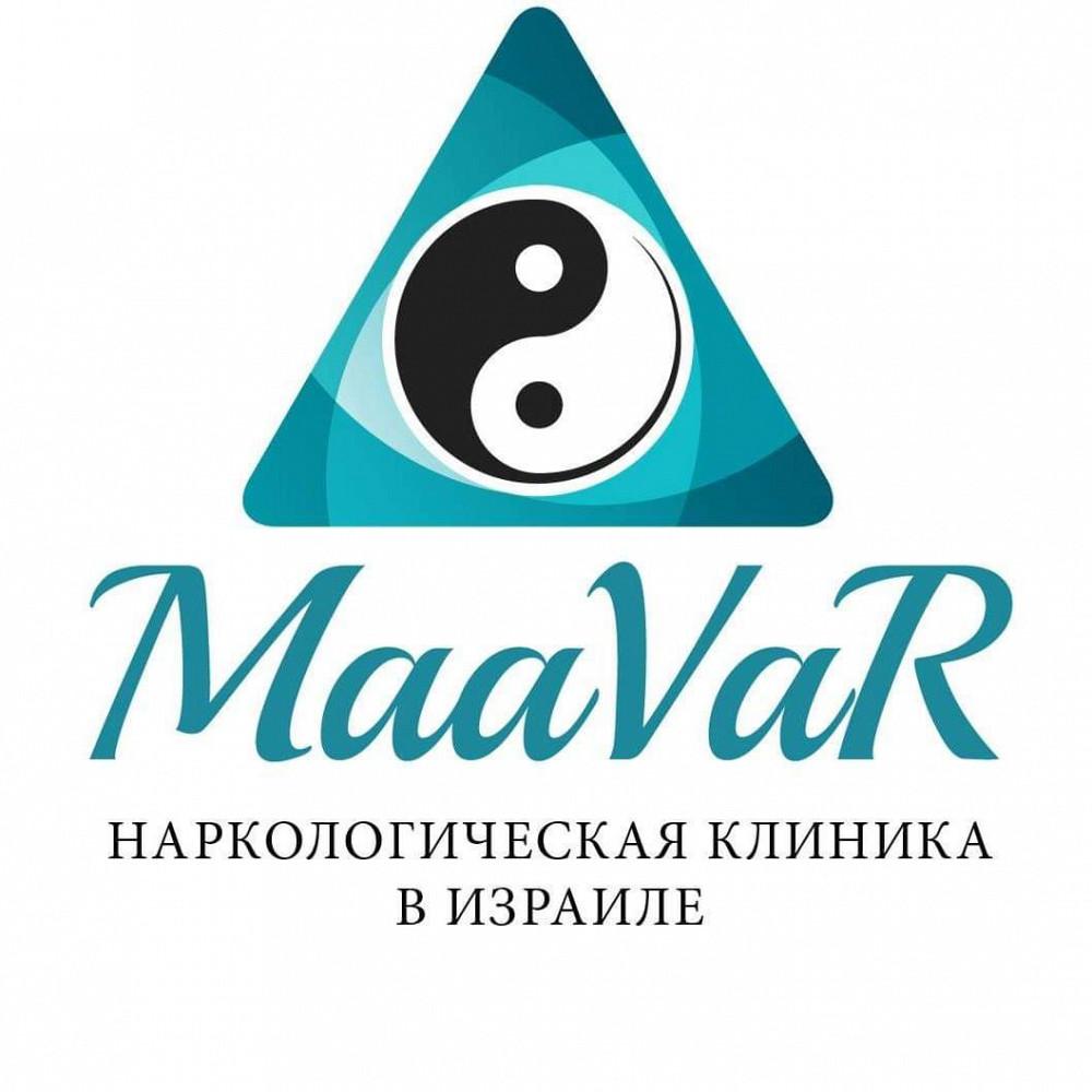 Клиника «Maavar Clinic» в Израиле
