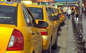 Услуга такси в Киеве