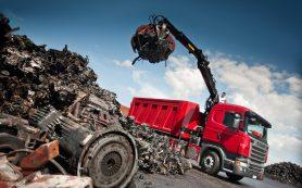 Вызов и прием металлолома на выгодных условиях