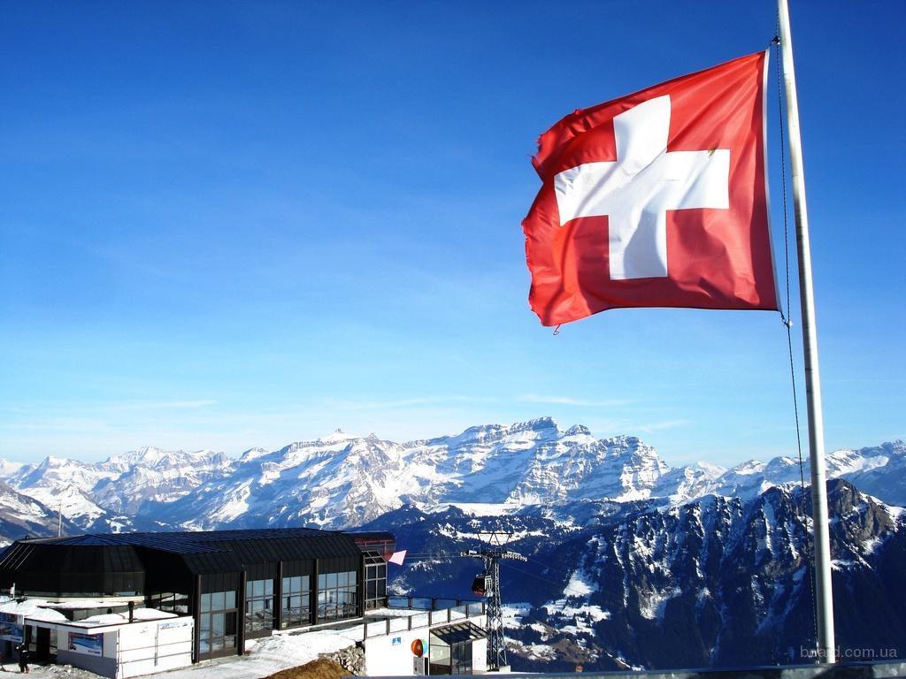 В каких клиниках лечиться в Швейцарии