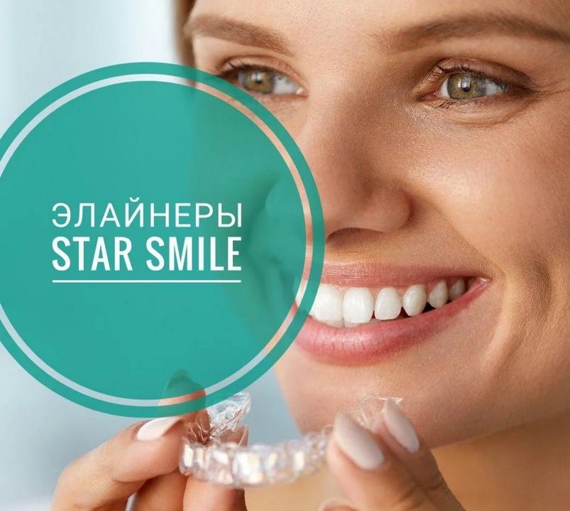 Какие существуют сегодня варианты исправить зубной ряд и улыбку в целом?