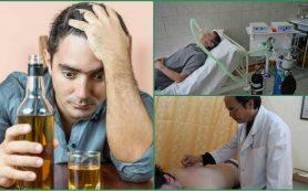 Лечение алкоголизма: можно ли обойтись домашними методами?