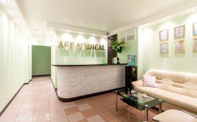 Клинический центр онкологии АСС Медикал